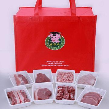 包装 包装设计 购物纸袋 纸袋 360_360