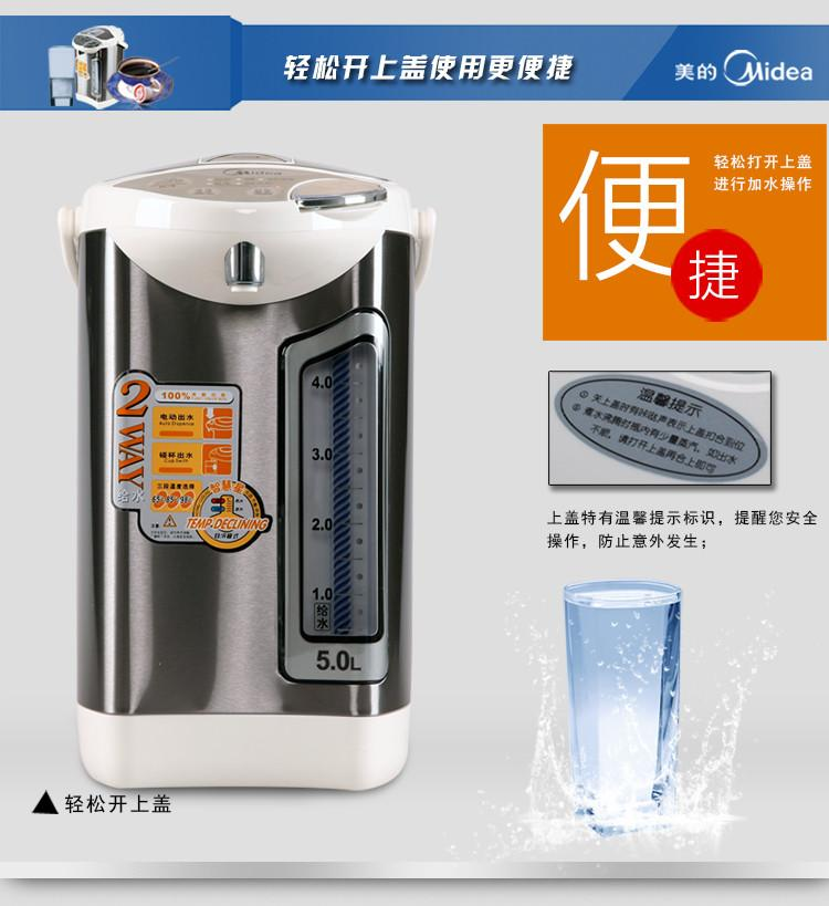 电热水壶的电源插头,插座