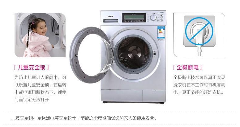 如果是上排水的滚筒洗衣机,排水管一定要保持60厘~90厘米的高度放置.