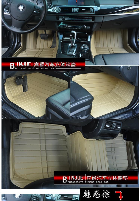 全新汽车/汽车用品 脚垫/坐垫/后备箱垫 >>宾爵 名爵车系纤皮全包脚垫