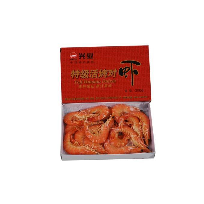 兴业牌舟山海鲜礼盒(838型)