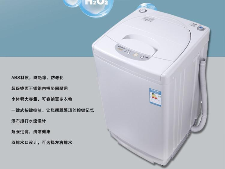 美菱全自动洗衣机电路图