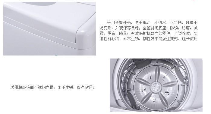 美菱洗衣机电路板安装图