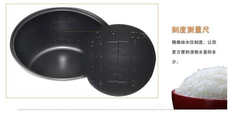普通电饭煲的结构:普通电饭煲主要由发热盘