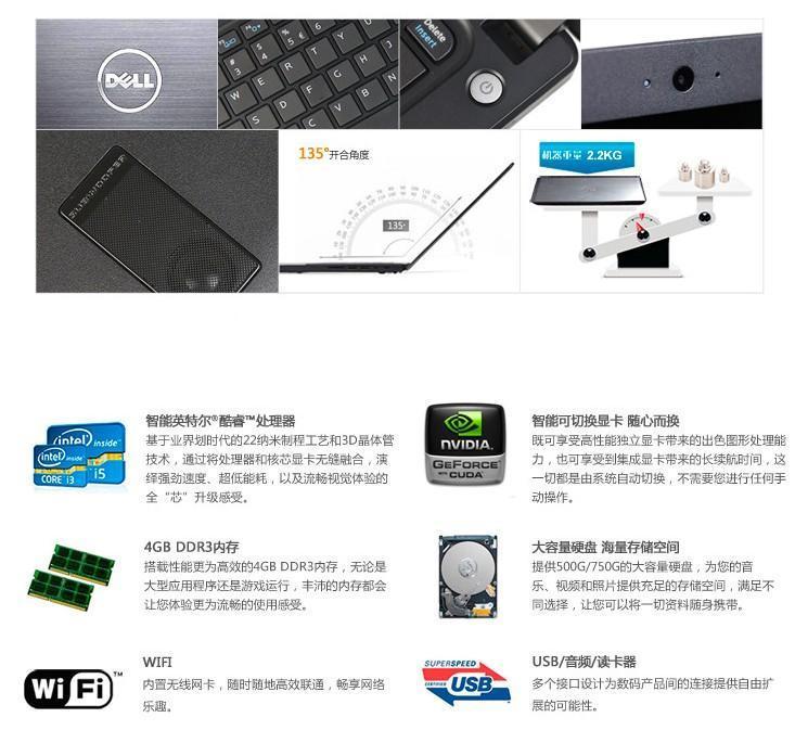 戴尔dell vostro 5560r-2526 15英寸笔记本电脑