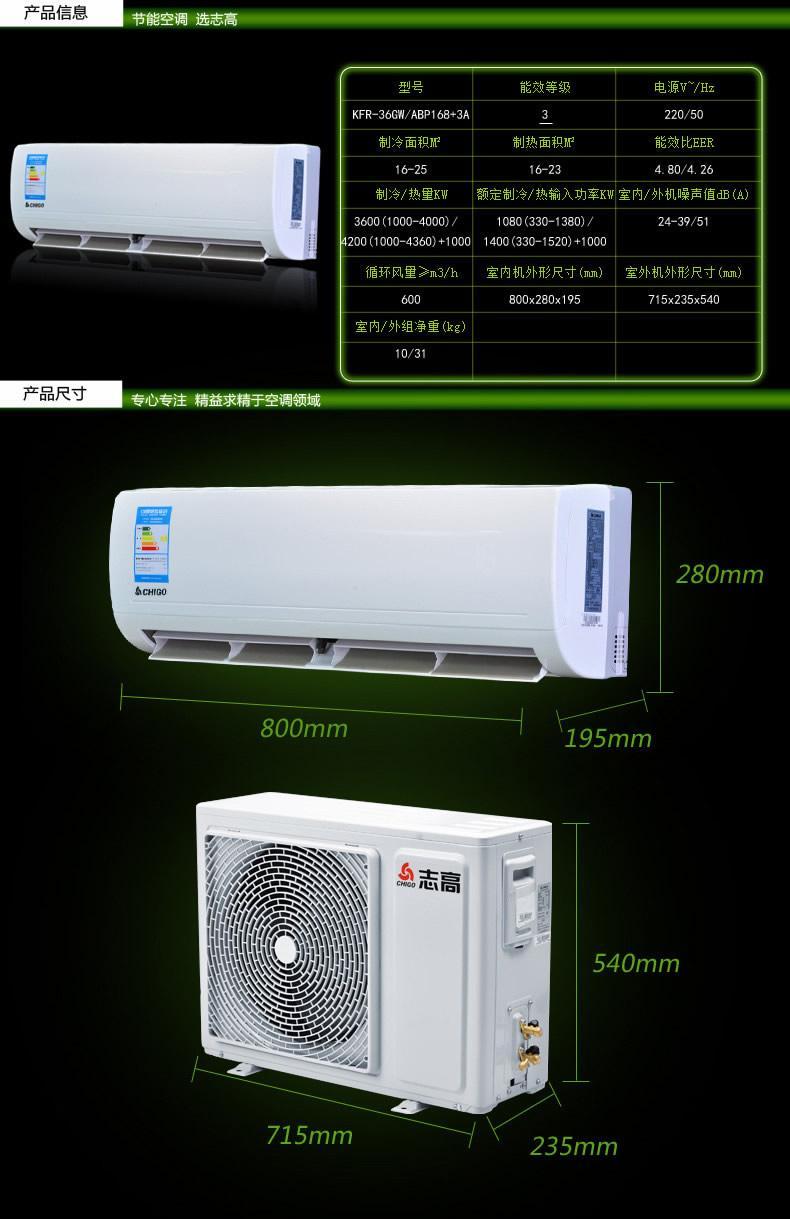 乐派301太阳能控制面板接线图